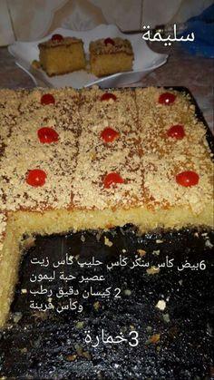 Arabic Sweets, Arabic Food, Tunisian Food, Turkish Recipes, Ethnic Recipes, Algerian Recipes, Ramadan Recipes, Food Humor, Smoothie Recipes