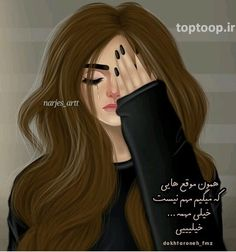 Sad Dp for girls. Sad Girl Photography, Tumblr Photography, Photography Poses, Girl Cartoon, Cartoon Art, Sarra Art, Alone Art, Girly M, Cute Girl Wallpaper