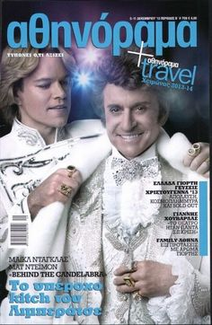 Behind The Candelabra Poster