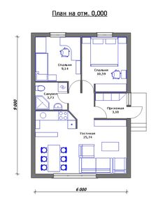 1 Bed: actually 1 bedroom & office/bedroom. Remove foyer wall, extend living room,replace dining area window with french doors. Mini House Plans, Small House Floor Plans, Small Tiny House, Tiny House Cabin, Dream House Plans, Tiny Spaces, Small Apartments, House Floor Design, Compact House