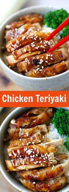 Chicken Teriyaki – chicken teriyaki that taste like the best Japanese restaura. - Chicken Teriyaki – chicken teriyaki that taste like the best Japanese restaurants. Chicken Teriyaki Rezept, Japanese Teriyaki Chicken Recipe, Teriyaki Sauce, Chicken Teryaki Recipe, Teriyaki Salmon, Chipotle Chicken, Orange Chicken, Chicken Tacos, Lemon Chicken