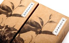 Packaging of the World: Creative Package Design Archive and Gallery: Cha Ren More