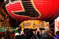 Happy New Year y'all!   #Asakusa, #Tokyo, #Japan