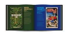 Order here: http://www.funstockretro.co.uk/super-famicom-the-box-art-collection-book