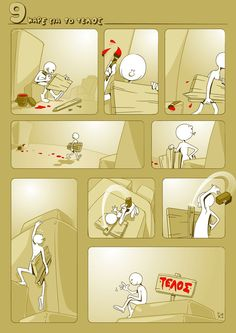 """""""9 Frames For an Ending"""" honorable mention at the 8th Greek Comic Contest for new artists and professionals  by """"9"""" magazine."""
