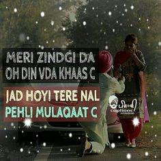 Love Song Quotes, Couple Quotes, Lyric Quotes, Happy Quotes, Life Quotes, Lyrics, Punjabi Love Quotes, Text Quotes, Qoutes