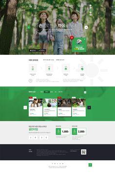 Web Design Color, Website Design Layout, Homepage Design, Best Web Design, Web Layout, Layout Design, Maquette Site Web, Article Design, Website Design Inspiration