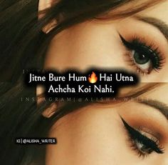 Attitude Quotes For Girls, Crazy Girl Quotes, Funny Girl Quotes, Girl Attitude, Girly Quotes, Crazy Girls, Anger Quotes, Shyari Quotes, Hindi Quotes