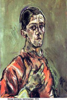 Оскар Кокошка.Автопортрет. 1913