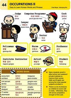 Occupations in Korean 2