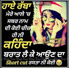 Shayari Funny, Funny Qoutes, Sad Quotes, Hindi Quotes, Girl Quotes, Punjabi Jokes, Punjabi Funny, Laughing Colors, Desi Love