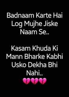 Love Quotes For Bf, Good Thoughts Quotes, Love Sayings, Mixed Feelings Quotes, Love Quotes Poetry, Secret Love Quotes, Crazy Girl Quotes, Love Quotes In Hindi, Forever Love Quotes