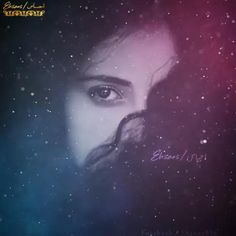 Cute Song Lyrics, Cute Songs, I Love You Status, Cute Statuses, Freaky Relationship Goals Videos, Quran Recitation, Front Hair Styles, Pakistani Dramas, Dream Quotes