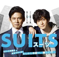 Suits (Japanese Drama) - AsianWiki Drama Series, Tv Series, Drama Fever, Japanese Drama, How To Look Better, Film, Movies, Movie Posters, Random