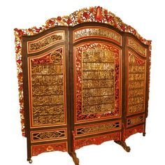 19th Century Middle Eastern Antique Screen