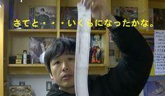 漫画150冊とエレキギターを中古屋に売ってみた。I am lucky man かねちゃんのテレビyoutube
