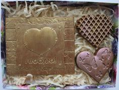 Шоколадные сердца. С Любовью