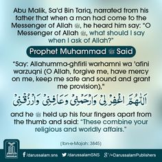 This collection of ahadith is based on 5 volumes which is considered one of the most authentic collections of ahadith in Urdu. Prophet Muhammad Quotes, Hadith Quotes, Ali Quotes, Time Quotes, Islam Hadith, Allah Islam, Islam Quran, Quran Quotes Inspirational, Islamic Love Quotes