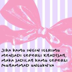 Doa, Islamic Quotes, Allah, Relationship, Relationships
