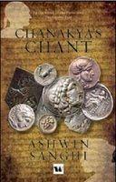 Chanakya's Chant...    Worth every rupee..