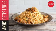 Spaghetti with mushroom sauce by Greek chef Akis Petretzikis! A quick and easy recipe for a delicious pasta dish made with mushrooms, tomatoes and fresh herbs! Cookbook Recipes, Cooking Recipes, Mushroom Pasta, Mushroom Sauce, Good Food, Yummy Food, Spaghetti Recipes, Greek Recipes, Pasta Dishes