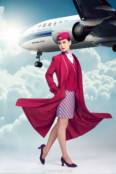 Airline Attendant, Flight Attendant, China Southern Airlines, Airline Cabin Crew, Airline Uniforms, School Dresses, Dress Codes, Fashion Dresses, Cosplay