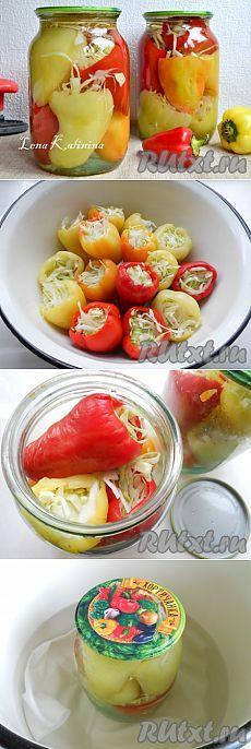 Перец, фаршированный капустой, на зиму (рецепт с фото) | RUtxt.ru