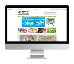 создание сайтов продвижение сайта дизайн сайтов разработка интернет магазина on-line магазин
