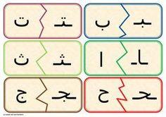 Le Savoir est une Lumière : Puzzle lettres arabe