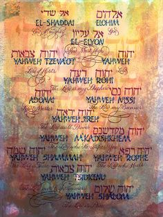 The original Biblical Hebrew Names Of God as Written In Hebrew, with brief explanation Hebrew Names, Biblical Hebrew, Hebrew Words, Biblical Art, God Is, Word Of God, Adonai Elohim, Soli Deo Gloria, Learn Hebrew