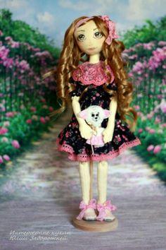 Текстильная интерьерная кукла.