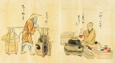 Muromachi period illustration of a an open tea house serving matcha Japanese Culture, Japanese Art, Japanese Design, Muromachi Period, Matcha Tee, Japanese Tea House, Art Asiatique, Japanese Tea Ceremony, Thinking Day