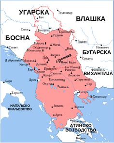 Serbian empire, around year 1350 http://www.serbia.com/serbian-empire-of-dusan-the-mighty/