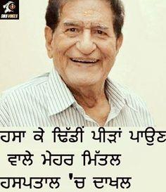Sikh voices  #sikhs #punjab #punjabi #SikhVoices