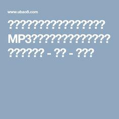 王老先生有块地儿歌视频(含伴奏、MP3)免费下载,附儿歌王老先生有块地歌词! - 儿歌 - 优宝吧