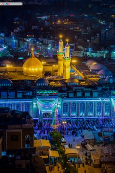 Beautiful view of Imam Hussain (A. Roza Imam Hussain, Imam Hussain Karbala, Hazrat Imam Hussain, Islamic Images, Islamic Pictures, Islamic Art, Imam Reza, Imam Ali, Karbala Pictures