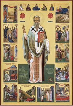 Άγιος Αυξίβιος επίσκοπος Σόλων Κύπρου / Saint Auxibius bishop of Soloi in Cyprus