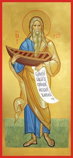 Holy Forefather Noah Russian Orthodox icon