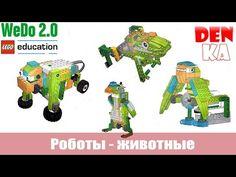Роботы - животные из Lego Education WeDo | Винахідник | Робототехника 2.0 - часть 1 - YouTube