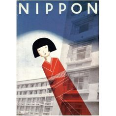 inspiration: japanese graphic design from the 1920s