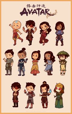 Avatar Chibis!!!