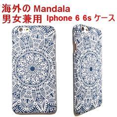 Lemur 海外デザイン リトアニア の マンダラ iphone6ケース iphone 6 6s case mandala アップル アイフォン シックス エス…