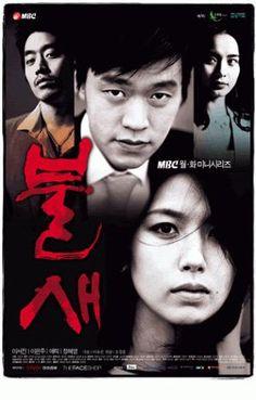 EL FENIX      Título original: 불새 / Bul Sae      También conocida como: The Fire Bird / Phoenix / El Fenix      Género: Drama / Romance      Episodios: 26      Audiencia: 25.3 %      Cadena: MBC      Emisión: 05/04/2004 - 29/06/2004