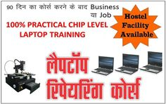 Are you looking for laptop repairing institutes in UP? Call Us 9718800310 or visit at https://goo.gl/8Znak3