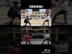 Master of Martial Arts - YouTube Jet Li, Kung Fu Panda, Chimichurri, Martial Arts, Recipe, Sports, Youtube, Movies, Life