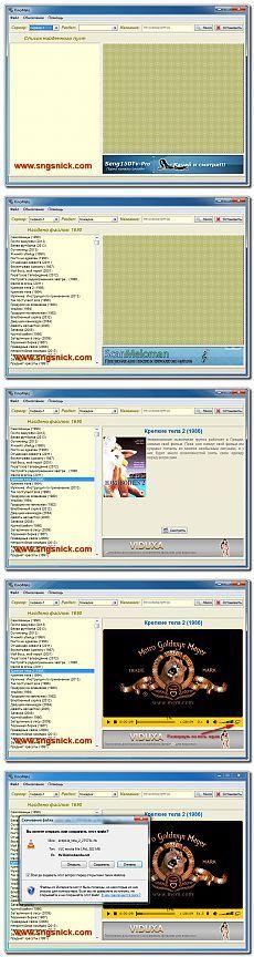 Интернет, программы, полезные советы: KinoMaks - бесплатная программа для просмотра и скачивания фильмов