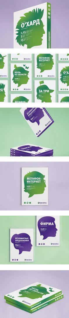 Tariffs by Vova Lifanov, via Behance