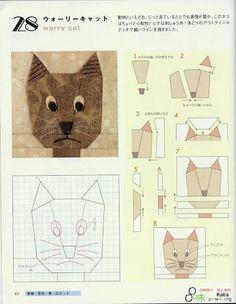 paper-pieced cat