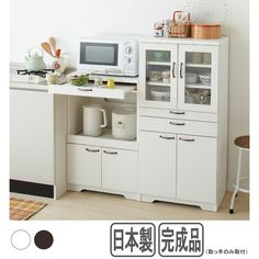 スライドテーブル付食器棚E 通販|生活雑貨