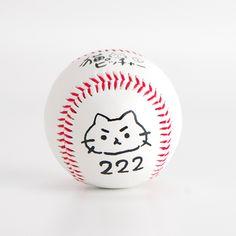 猫ピッチャー サインボール|よみうりイベントグッズ マルよ堂通販サイト